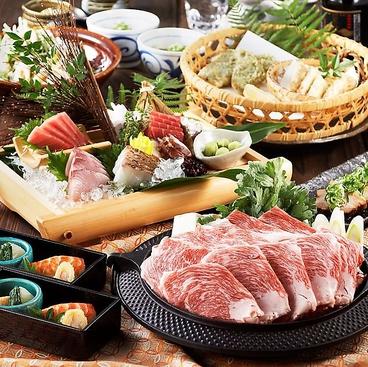 番屋 赤坂店のおすすめ料理1