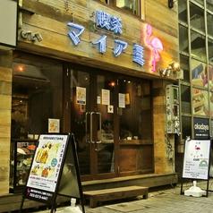 喫茶マイアミ 新宿東口店の写真