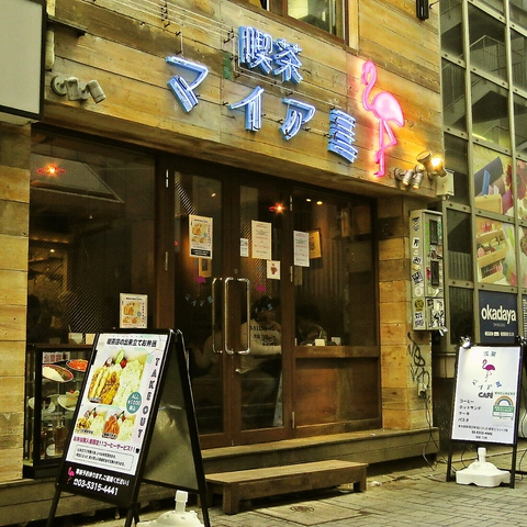 喫茶マイアミ 新宿東口店