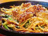 しょうじま 博多のおすすめ料理2