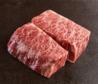 新宿 焼肉 ブルズのおすすめポイント3