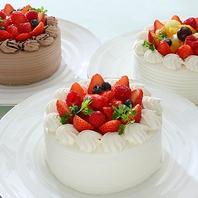 記念日にはケーキをご用意いたします★
