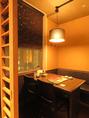 夜景も見える特別な個室空間となっております。