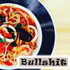 ブルシット Bullshitの写真