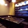 個室居酒屋 イザカヤラボ 札幌駅前店のおすすめポイント2