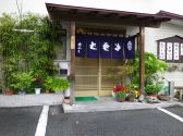 竹ふくの雰囲気2