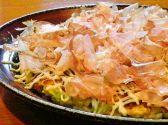 しょうじま 博多のおすすめ料理3