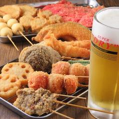 串酒場 宴のおすすめ料理1
