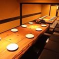 隠れ家的な空間☆間をふすまで仕切れば、6名個室もOK♪10名様である程度余裕をもってお座り頂けます。最大14名様まで。卓番号6~7