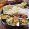 本格南インド料理 ボンベイ 水引店のおすすめポイント3