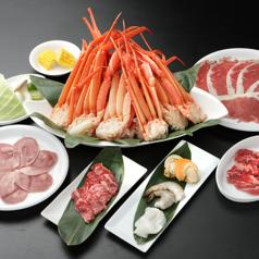 焼肉 はせ川のおすすめ料理1