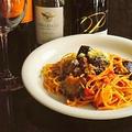 料理メニュー写真茄子とトマトのスパゲッティ