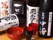 会津郷土料理とご一緒に。会津の地酒をお楽しみ下さい