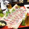 海猫屋 天神店のおすすめポイント2