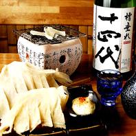 【焼酎・泡盛・日本酒】うまい肴とうまい酒にこだわり