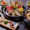 石焼料理 菊善のおすすめポイント2