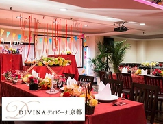 DIVINA ディビーナの写真