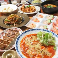 中華ダイニング 餃子屋台の写真
