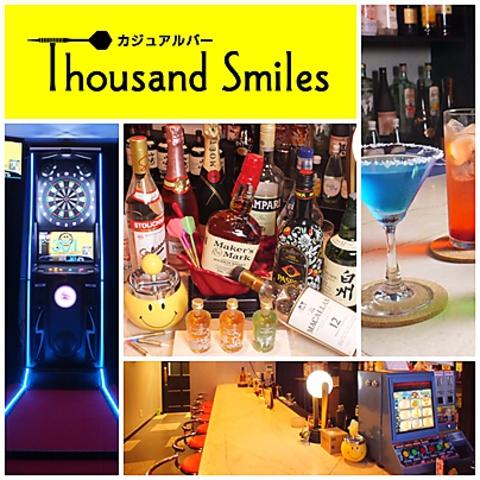 カジュアルバー Thousand Smiles