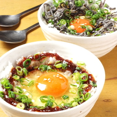 TKG(卵かけご飯)[塩/赤]