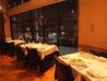 フランス料理 サンクアロマ たまプラーザのおすすめポイント1