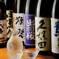 三代目網元 魚鮮水産 立川北口店のおすすめドリンク3