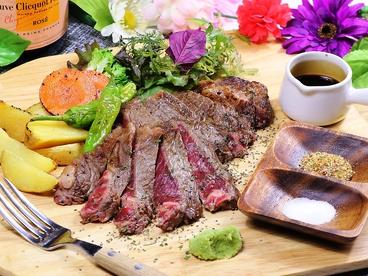 個室Dining&Bar BoAのおすすめ料理1