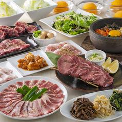 ホルモンの美味しい焼肉 伊藤課長 浜松駅前店のコース写真
