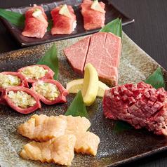 焼肉 肉匠 あらたのおすすめ料理1