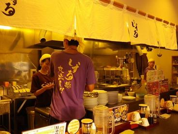 麺屋 しずる 蒲郡店の雰囲気1