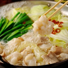 もつ鍋 黒田 新宿店のおすすめ料理1