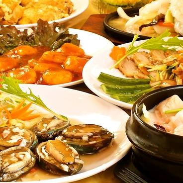 中国料理 膳坊 ぜんぼうのおすすめ料理1
