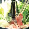 石焼料理 菊善のおすすめポイント3