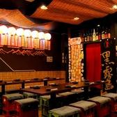鶏籠 Torikago 大分中央町店の雰囲気2