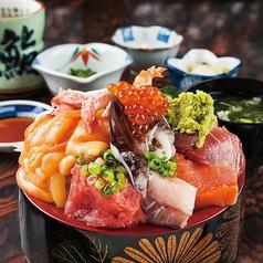 ほくほく 札幌すすきの店のおすすめ料理2