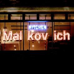 マルコビッチ Malkovichの外観1
