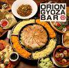 ORION GYOZA BAR オリオンギョウザバー 宇都宮駅東店