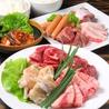 朝日屋精肉店 則武店 焼肉のおすすめポイント1
