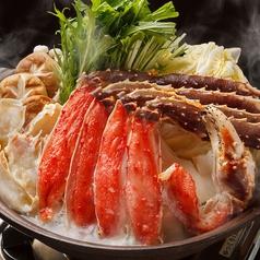 これからの季節が本番です。おおぶりの蟹を贅沢にお鍋・しゃぶしゃぶで