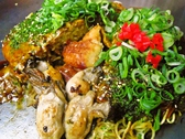 田の久 宮島口店のおすすめ料理2