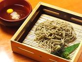 おおさか料理 浅井東迎のおすすめ料理3