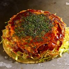 料理メニュー写真【肉玉 そばorうどん】