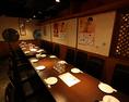 仕切りの個室で台湾地元料理はどうぞ♪