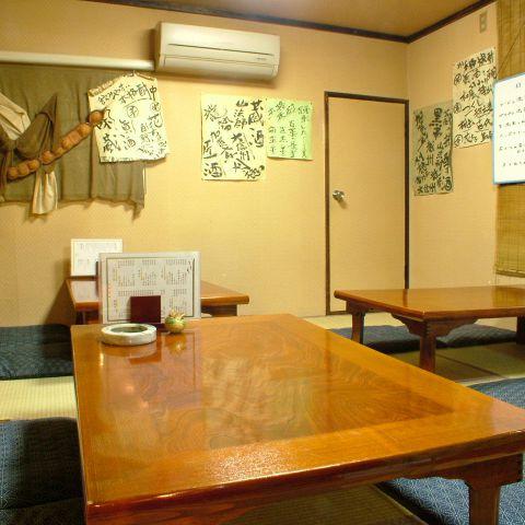 喰い飲み屋 田、ぬき村 (くいのみや たぬきむら) 店舗イメージ4