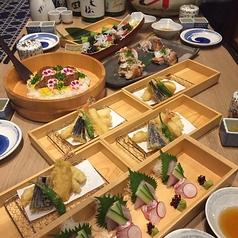 居酒屋 いっこんのおすすめ料理1