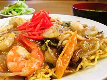 チャイニーズハウス 北京のおすすめ料理1
