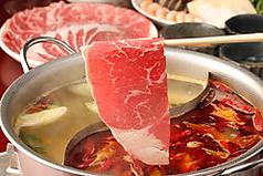 園 西安料理 刀削麺の写真
