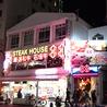 ステーキハウス88 国際通り西口店のおすすめポイント2