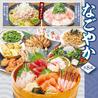 魚民 阪急梅田茶屋町口駅前店のおすすめポイント2