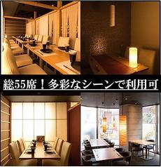 濱松有楽街酒場 黒フネ 浜松店イメージ